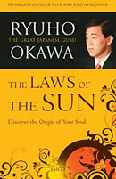 The Laws of the Sun (With CD)