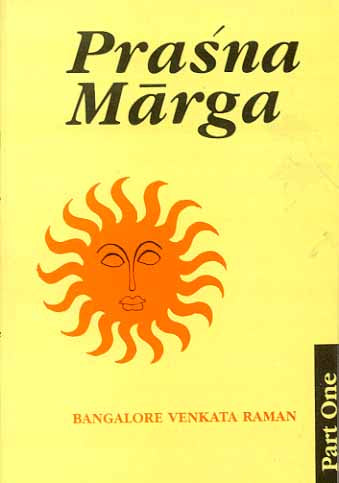 Prasna Marga, Part-1