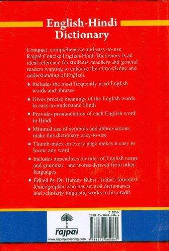 Rajpal Concise English Hindi Dictionary