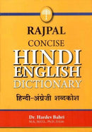 Rajpal Concise Hindi English Dictionary