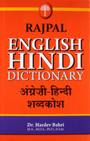 Rajpal English Hindi Dictionary