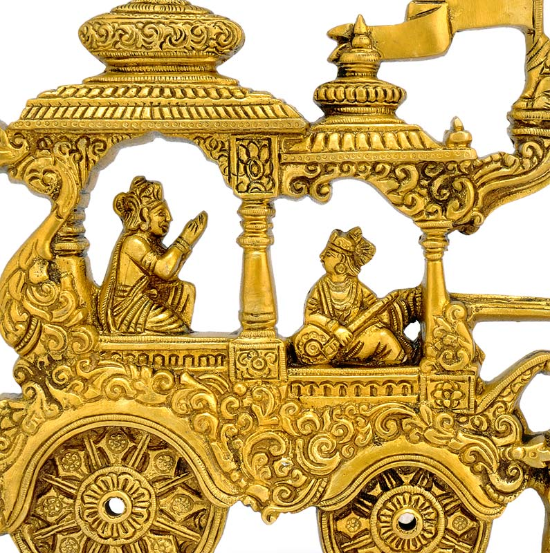 Geeta Updesh - Brass Wall Hanging