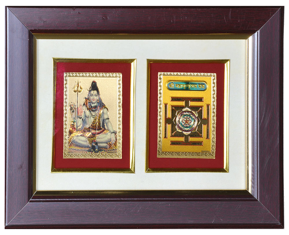 Lord Shiva Photo with Sri Mahamrityunjaya Yantra