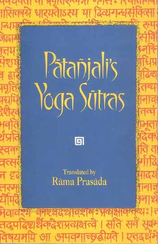 Patanjali's Yoga Sutras by Trans
