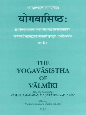 The Yogavasistha of Valmiki (2 Vols.)