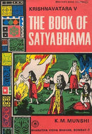 Krishnavatara Volume V The Book of Satyabhama