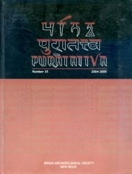 Puratattva (Vol. 35: 2004-05): Bulletin of the Indian Archaeological Society [Hardcover] S.P. Gupta; K.N. Dikshit and K.S. Ramachandran