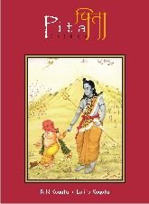 Pita (Father) (English and Hindi Edition) [Paperback] R.N. Kogata and Lalita Kogata
