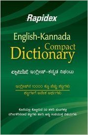 Rapidex English-Kannada Compact Dictionary 9735D [Paperback] [Jan 01, 2013] Pustak Mahal Editorial Board (Kannada Edition) [Paperback] Pustak Mahal Editorial Board