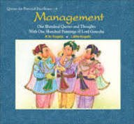 Management: One Hundred Quotes and Thoughts with One Hundred Paintings of Lord Ganesha [Hardcover] R.N. Kogata and Lalita Kogata