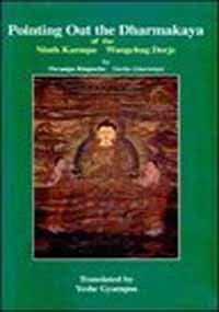 Pointing out the Dharmakaya of the Ninth Karm[a]pa Wangchug Dorje (Bibliotheca Indo-Buddhica) Thrangu