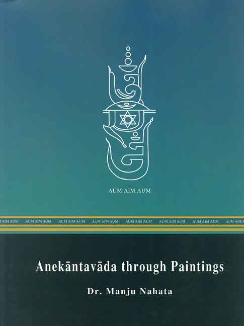Anekantavada through Paintings