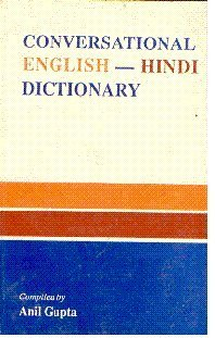 Conversational English-Hindi Dictionary (Sri Garib Dass Oriental) [Paperback] Gupta, Anil