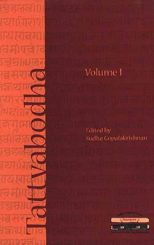 Tattvabodha, Essays from the Lecture Series of the National Mission for Manuscripts, v. 1 (Pt. 1) [Hardcover] Gopalakrishnan and Sudha