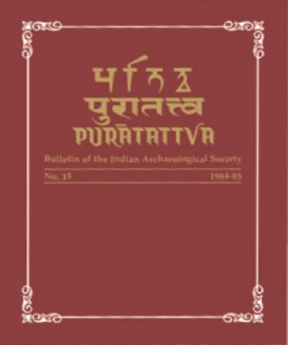 Puratattva (Vol. 25:1994-95): Bulletin of the Indian Archaeological Society [Hardcover] S. P. Gupta; K.N. Dikshit and K.S. Ramachandran