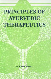 Principles of Ayurvedic therapeutics (Source for students practitioners and student) [Hardcover] Vinaya Kumar, Atmakuri