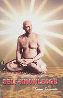 Self Knowledge [Paperback] Swami Sivananda