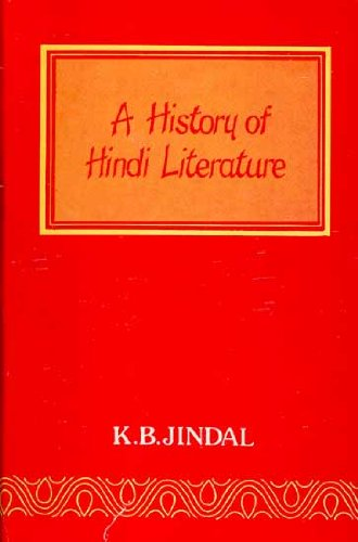 History of Hindi Literature K. B. Jindal