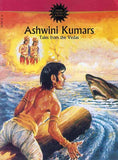 Ashiwini Kumars - Tales from the Vedas