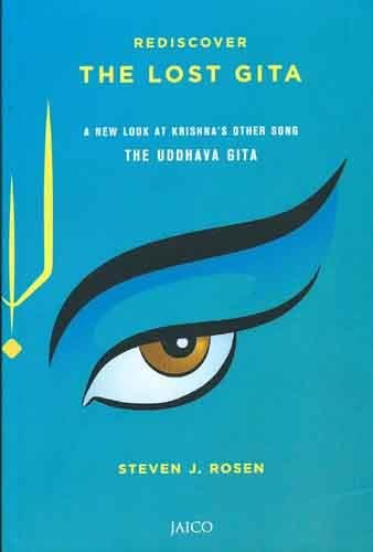 The Lost Gita