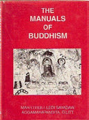 The Manuals of Buddhism [Hardcover] Sayadaw, Mahathera Ledi
