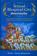 Srimad Bhagavad Gita (With Translation and Explanation) [Hardcover] [Jan 01, 2017] Swami Amarnathananda Swami Amarnathananda