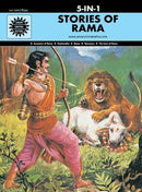 Stories of Rama 5 in 1: (Amar Chitra Katha 5 in 1 Series) [Hardcover] Anant Pai