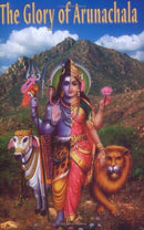The Glory of Arunachala Subramanian, M. C.