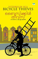 Bicycle Thieves (Malayalam Edition)