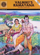 Valmiki's Ramayana: The Great Indian Epic (Amar Chitra Katha) Valmikii