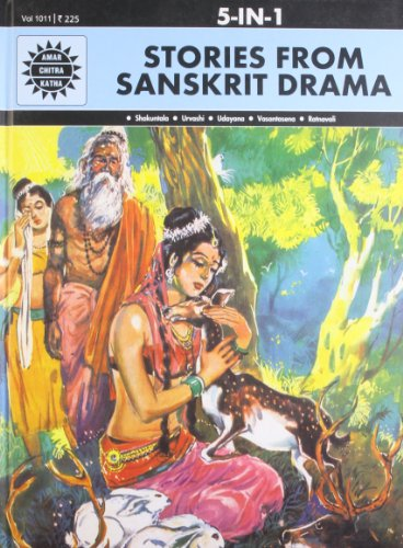 Stories From the Sanskrit Drama 5 in 1 (Amar Chitra Katha 5 in 1 Series) [Hardcover] Anant Pai