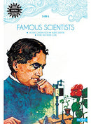 Famous Scientists 3 in 1 [Paperback] Anant Pai