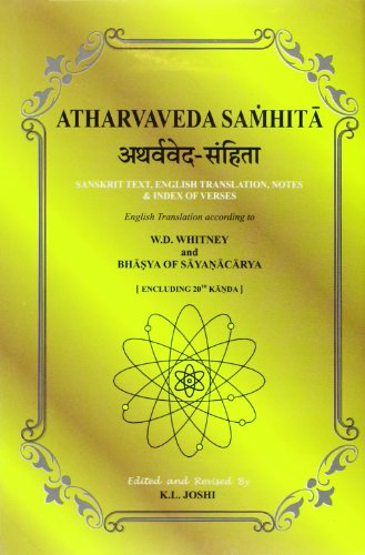 Atharvaveda Samhita (Parimal Sanskrit series) (Sanskrit and English Edition) [Hardcover] Joshi, K. L. and Whitney, W.D.