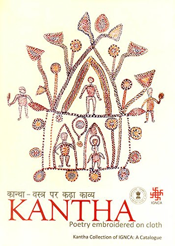 Kantha: Poetry Embroidered on Cloth [Hardcover] Krishna Lal