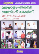 Rapidex Malayalam-Arabic Learning Course [Paperback]