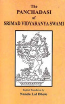 The Panchadasi of Srimad Vidyaranya Swami (English Translation) [Hardcover] Nanda Lal Dhole