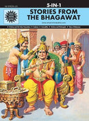 Stories From the Bhagawat (Amar Chitra Katha 5 in 1 Series) [Hardcover] Anant Pai