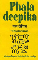Phala Deepika by Mantreswara: A Unique Classic on Hindu Predictive Astrology [Paperback] G. S. Kapoor
