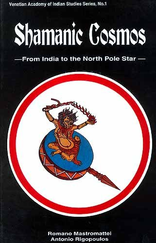 Shamanic Cosmos: From India to the North Pole Star [Hardcover] Mastromattei; Rigopoulos; Romano Mastromattei and Antonio Rigopoulos