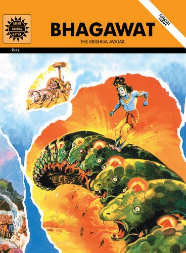 Bhagawat - The Krishna Avatar (Special 9-volume hardcover edition) [Hardcover] Anant Pai; editor; script; Margie Sastry; illustrations and Dilip Kadam