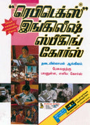 Rapidex English for Tamil Speakers R.K. Gupta