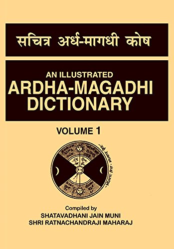 Illustrated Ardha-Magadhi Dictionary: With Sanskrit, Gujrati, Hindi and English Equivalents, References to the Texts and Copious Quotations (5 vols) [Hardcover] S.J. Muni and S.R. Maharaj