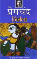 Nirmala (Hindi Edition) Premchand