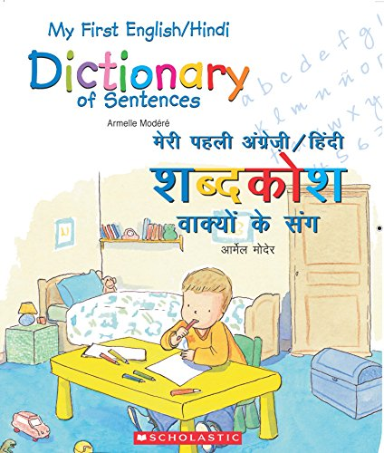 MY FIRST ENGLISH-HINDI DICTIONARY OF SENTENCES [Paperback] [Jan 01, 2018] Gemser [Paperback] Gemser