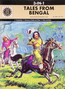 TALES FROM BENGAL 3 in 1 Series [Paperback] Anant Pai