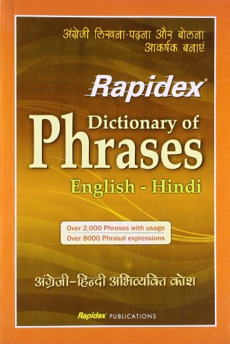 Rapidex Dictionary Of Phrases [Paperback] Pustak Mahal Editorial Board