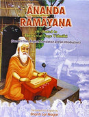 Ananda Ramayana Attributed to The Great Sage Valmiki 2 Volume Set Sanskrit Text, English Translation and an Introduction [Hardcover] Shanti Lal Nagar