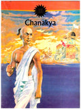 Chanakya - Paperback Comic Book