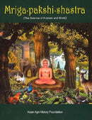 Mriga Pakishi Shastra: The Science of Animals and Birds [Hardcover] Hamsaveda; Y.L. Nene and Nalini Sadhale