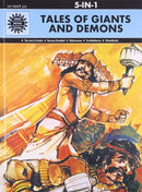 Tales Of Giants And Demons 5 in 1 Series [Hardcover] Anant Pai